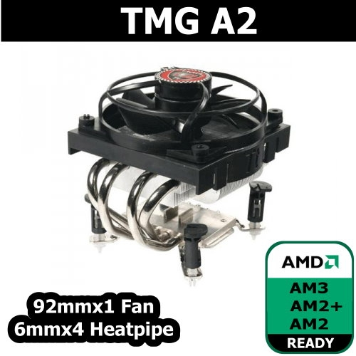 Thermaltake TMG A2 AMD AM2/K8 CPU Sogutucusu